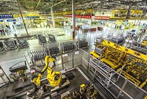 """新闻:全方位支持""""工业强基""""推动制造业高质量发展"""
